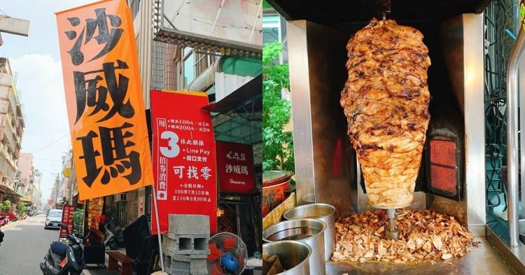 品盈沙威瑪|隱藏在巷弄裡的美食,烤肉入味!麵包香!