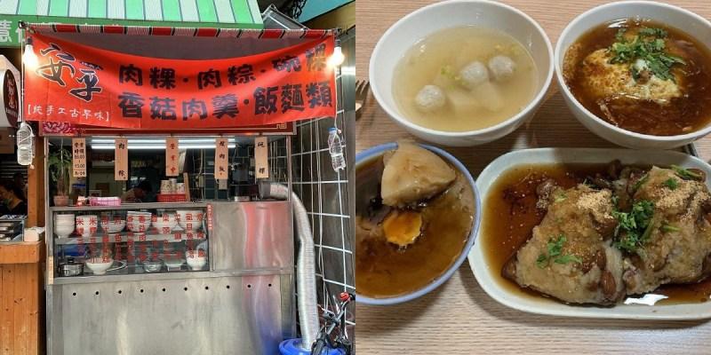 安平粿夫人 台灣味的傳統小吃,看得到的真材實料,口感很豐富。