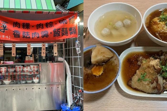 安平粿夫人|台灣味的傳統小吃,看得到的真材實料,口感很豐富。