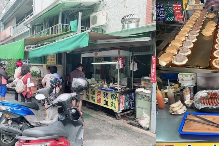 一中街大輪紅豆餅 庶民點心銅板價,一個十元,買十送一喔,下午茶點心首選之一!