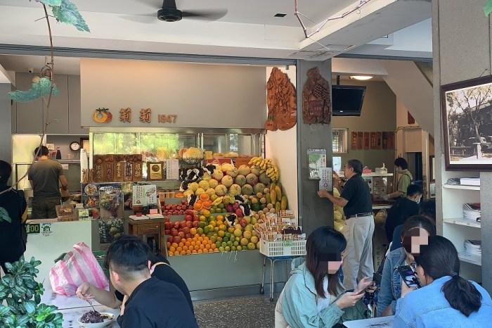 莉莉水果店  冰心透沁涼的冰果室,在炎熱的天氣想體驗古早味冰果室的懷舊氛圍,可以來品嚐喔!