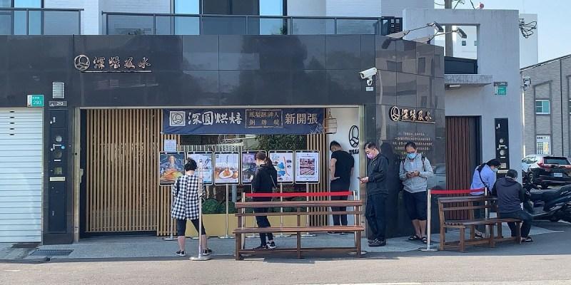 深緣及水台南關廟店/關廟麵包店/鳳梨吐司 哈!真的有這樣的麵包店喔!