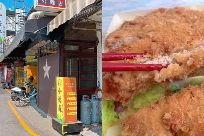 小德森和洋廚坊|手作日式豬排、日式咖哩飯、鍋燒意麵專賣店!