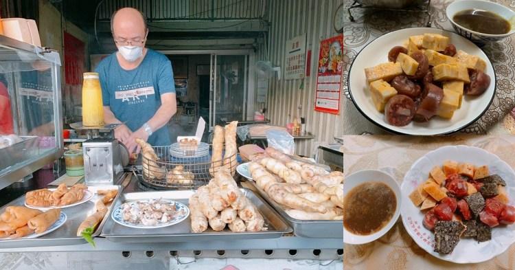 江厝店北興老牌魯熟肉|嘉義市午後點心,粉腸、蟳粿、混有地瓜豬血糕、三色蛋都是古早味。