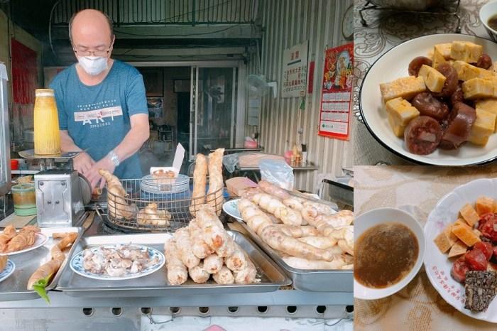 江厝店北興老牌魯熟肉 嘉義市午後點心,粉腸、蟳粿、混有地瓜豬血糕、三色蛋都是古早味。