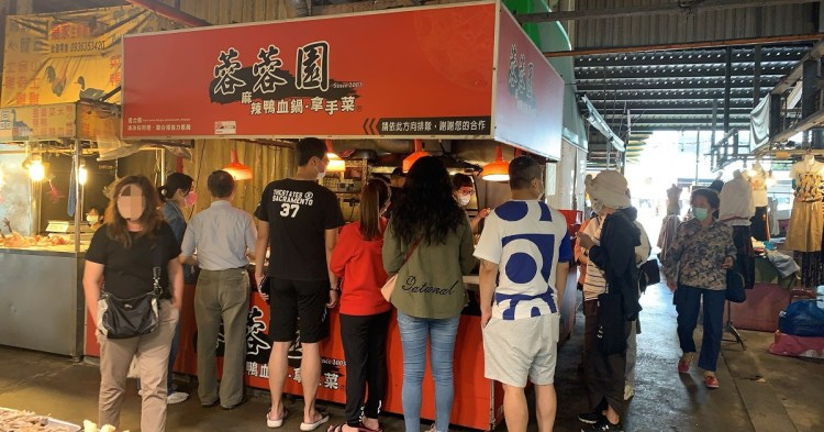 蓉蓉園麻辣鴨血|台南和緯菜市場,噴汁麻辣鴨血鍋底,麻辣臭豆腐!