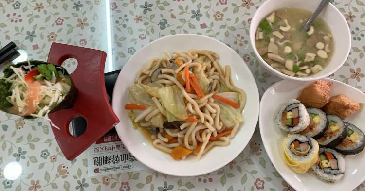 三兆客日式壽司 台南素食美食,不一樣的素食壽司,素食也可以很日式!