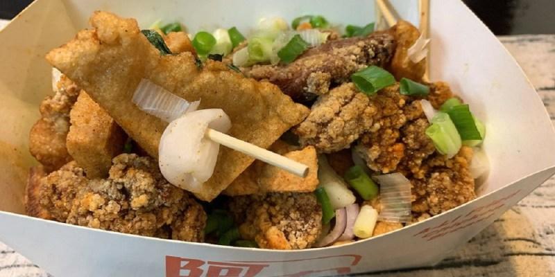 阿力香雞排(安本店) 台南炸物專賣店香雞排、鹹酥雞、炸魷魚,在地人很推薦的消夜!