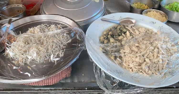 黃家肉燥飯魚肚魚皮|台南海佃路新鮮的虱目魚魚料理美食!
