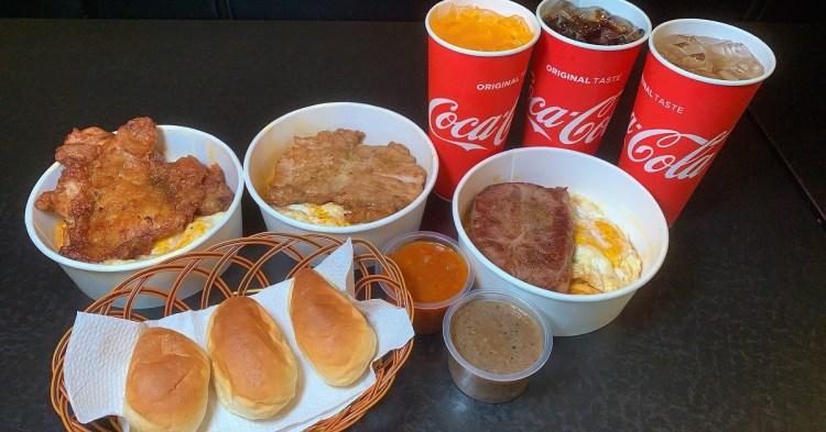 百客牛排|台南排餐外帶雞排豬排牛排任您選,還有經典特排餐只要58折!