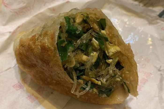 菊媽咪韭菜盒子豬肉餡餅 台南下午茶點心銅板價美食!