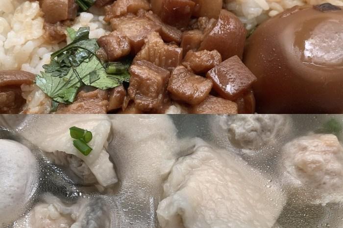 永記虱目魚丸|新鮮的虱目魚製成的魚丸滋味香甜,口感又Q脆,台南人的早午餐!