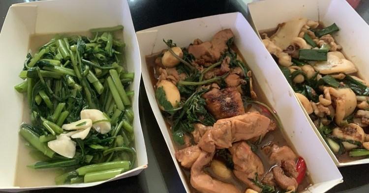 正德街22號現炒|古都老老巷弄美食,新鮮現炒好味道家常的料理!