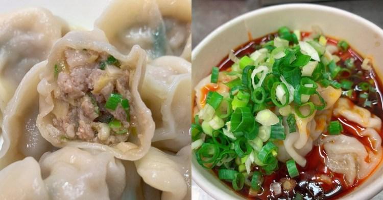 家鄉園北方麵食館 台南東區超好吃道地北方麵食館!