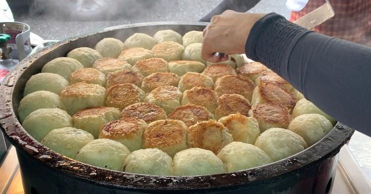姚記煎包|台南東菜市場的台式早餐美食!