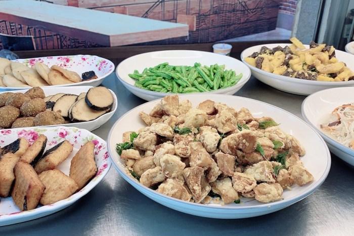 皆大喜素食|台南安平五期好吃又不貴的素食店!