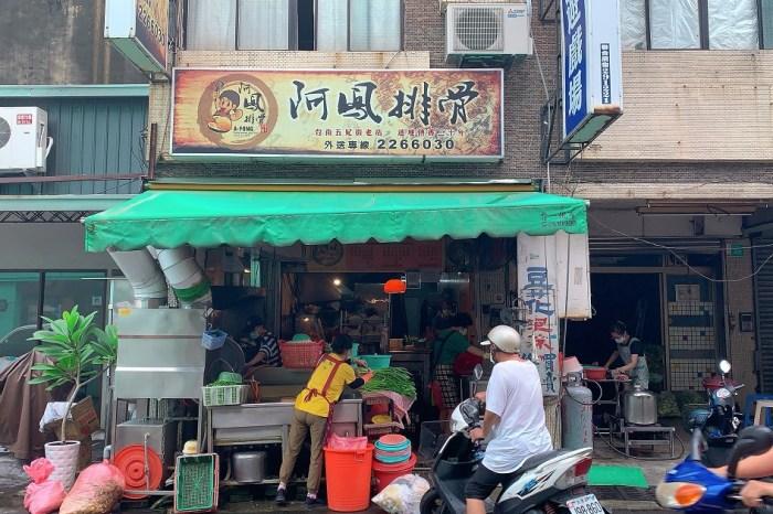 阿鳳排骨飯|台南人氣便當超推薦!