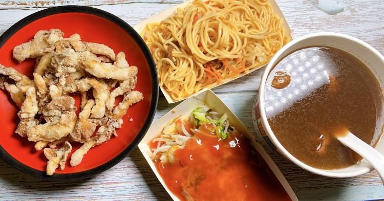 菓菜素食|台南果菜市場裡臥虎藏龍的素食攤!