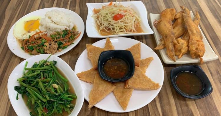 象泰陽泰式料理|道地泰式料理,餐點現點現製作,新鮮好吃,每道菜都十分美味!