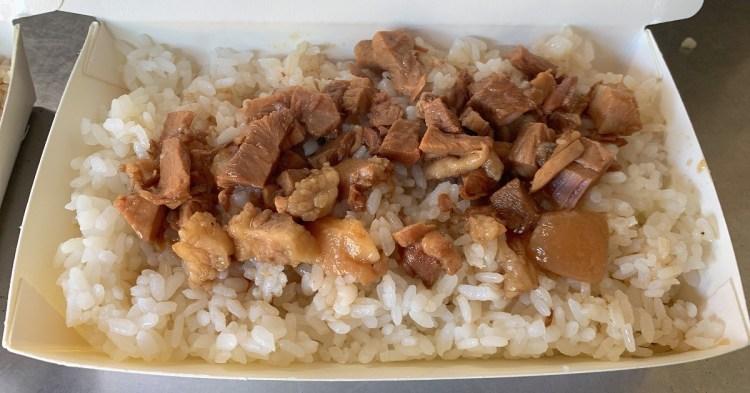 南門碗粿米糕|嘉義特色平價銅板美食,傳承在地美味。