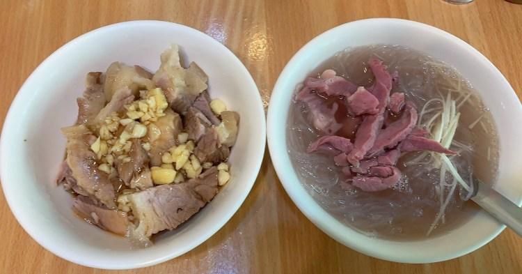 阿君豬心|台南幸福好滋味的豬心料理小吃!