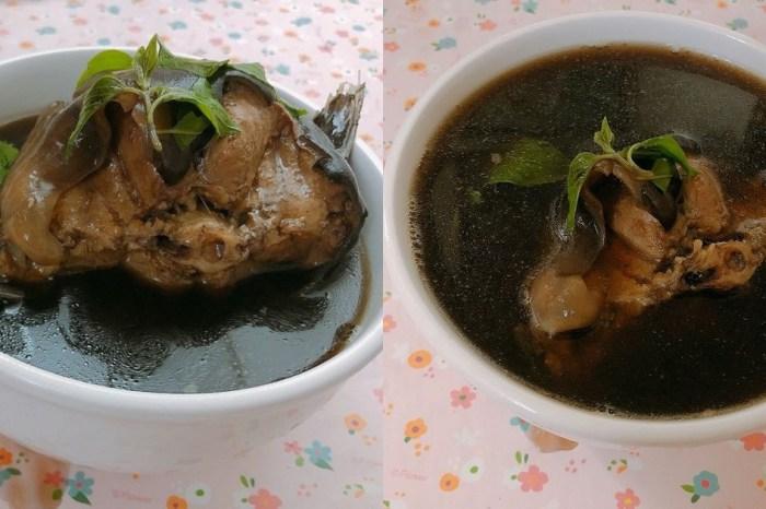 台南藥膳美食|四季涼補當歸土虱,當歸湯在冷冷的天喝來就是讚!