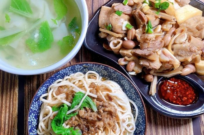 安中麵店|台南在地好口碑小麵攤!