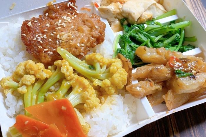 素軒蔬食館|台南素食平價自助餐廳,提供蔬食滷味選用,讓顧客吃得健康。