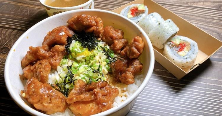 芳鮨壽司店|巷弄內日式壽司店,日式選擇輕食無負擔,不定時推出優惠組合。