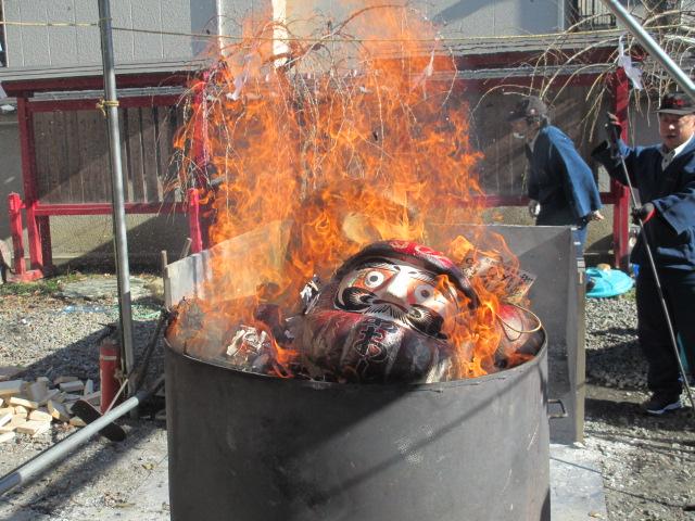Daruma Dolls are being burnt