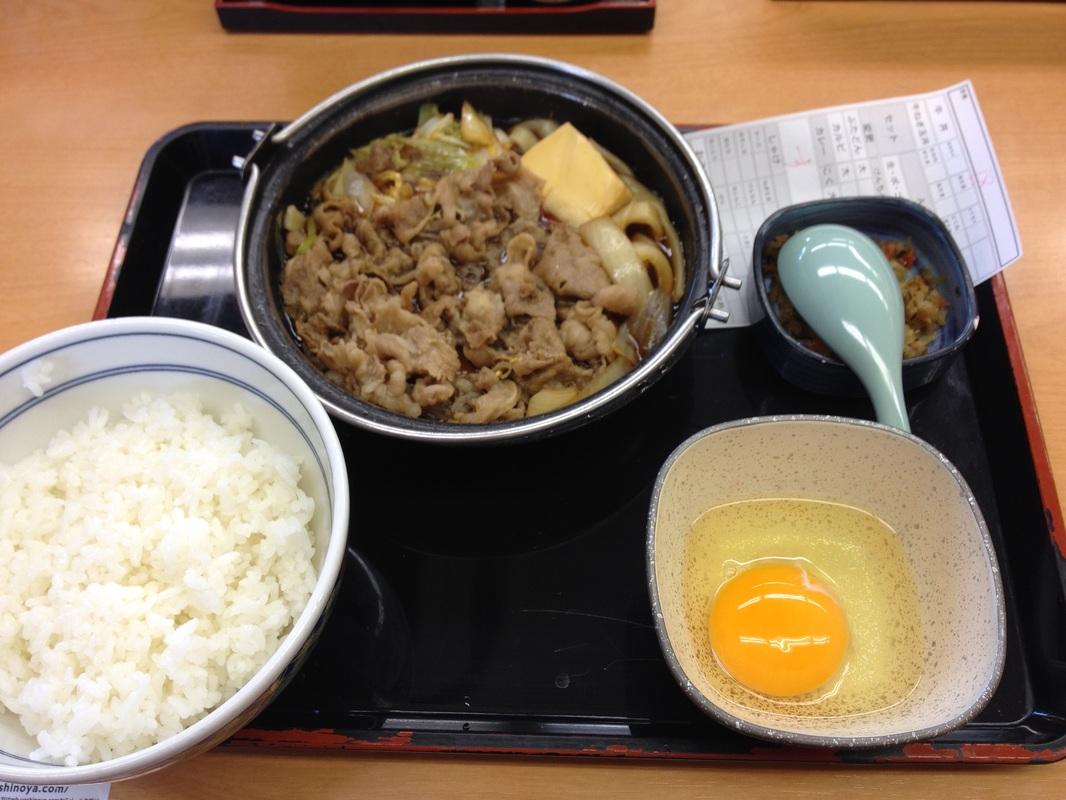 Yoshinoya: Sukiyaki Pot/Beef Hot Pot(590yen)