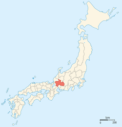 Mino(美濃) Province. Reference From: Wikipedia