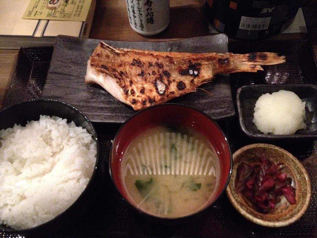 Akō Dai(赤魚鯛)/Matsubara's Red Rockfish - Lunch: 780 yen