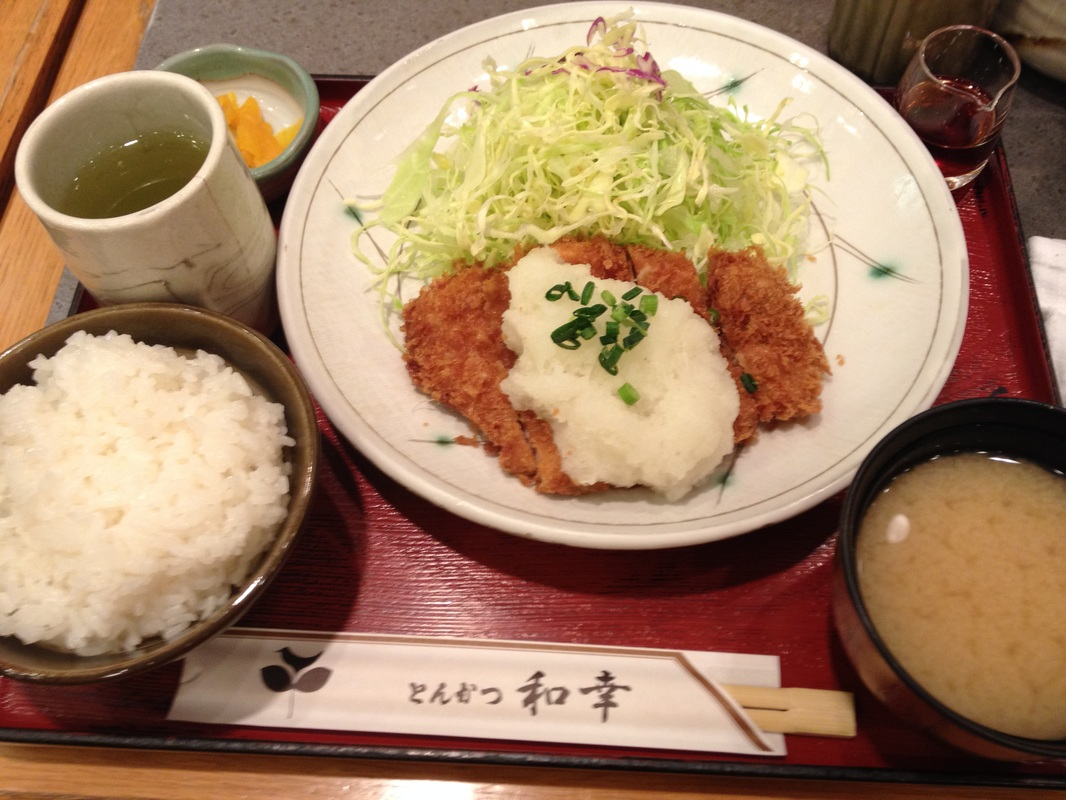 Tonkatsu(とんかつ)/Pork Cutlet topped with Grated Radish - Lunch: 930 yen