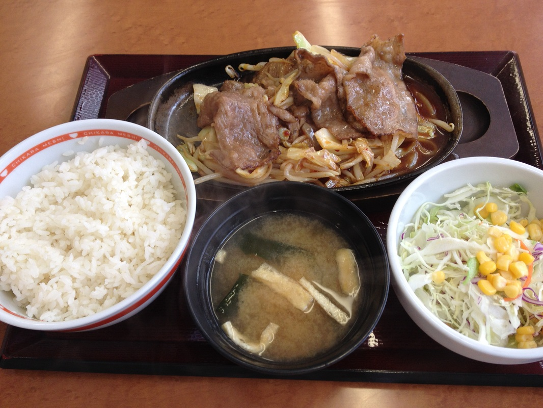 Tokyo Chikara Meshi: Grilled Beef Set(550yen)