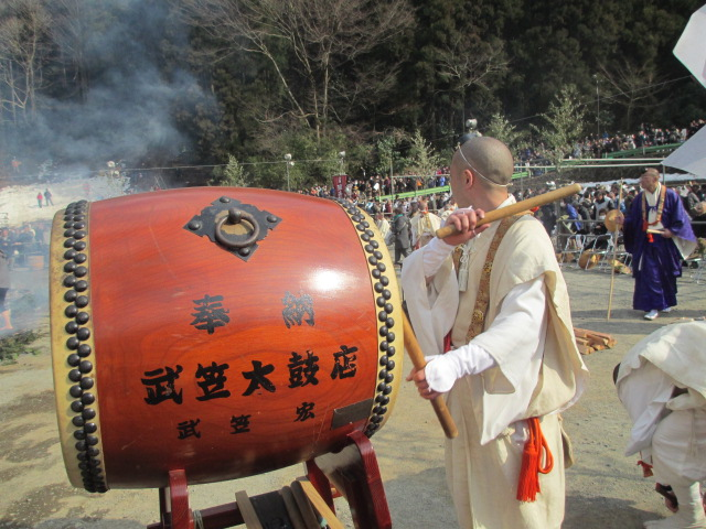 Beating a Japanese Drum
