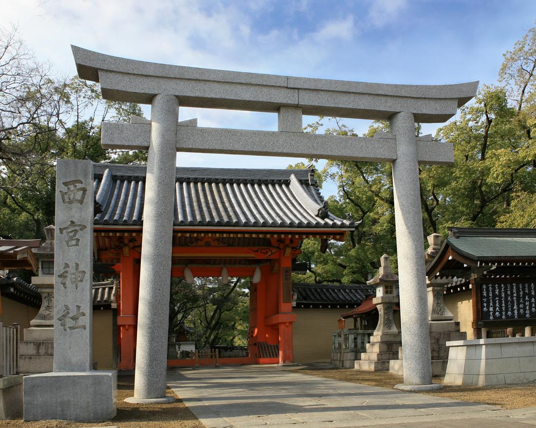 Nishinomiya Shirine(西宮神社) Reference From: <a href=