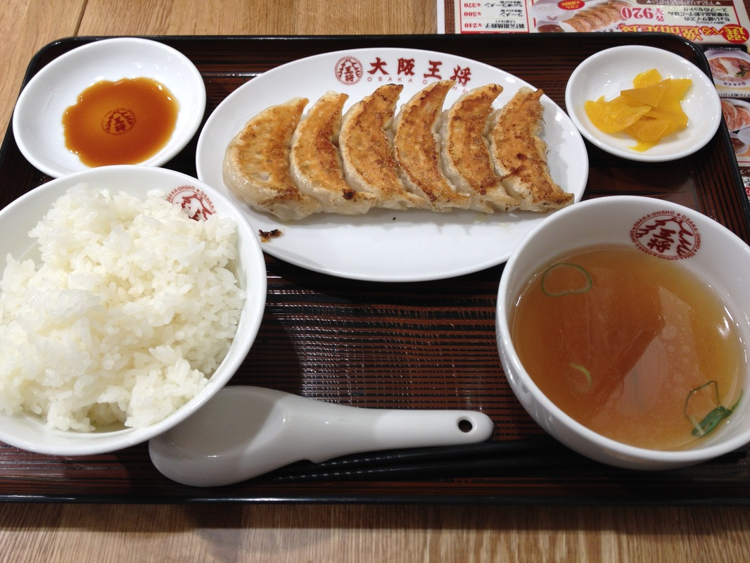 Osaka Ōshō: Gyoza Set : 510 yen