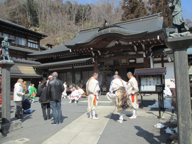 Fudōin - Branch Temple of Mt.Takao Yakuōin(高尾山薬王院別院不動院)