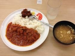 Matsuya: Tomato Curry 370 yen