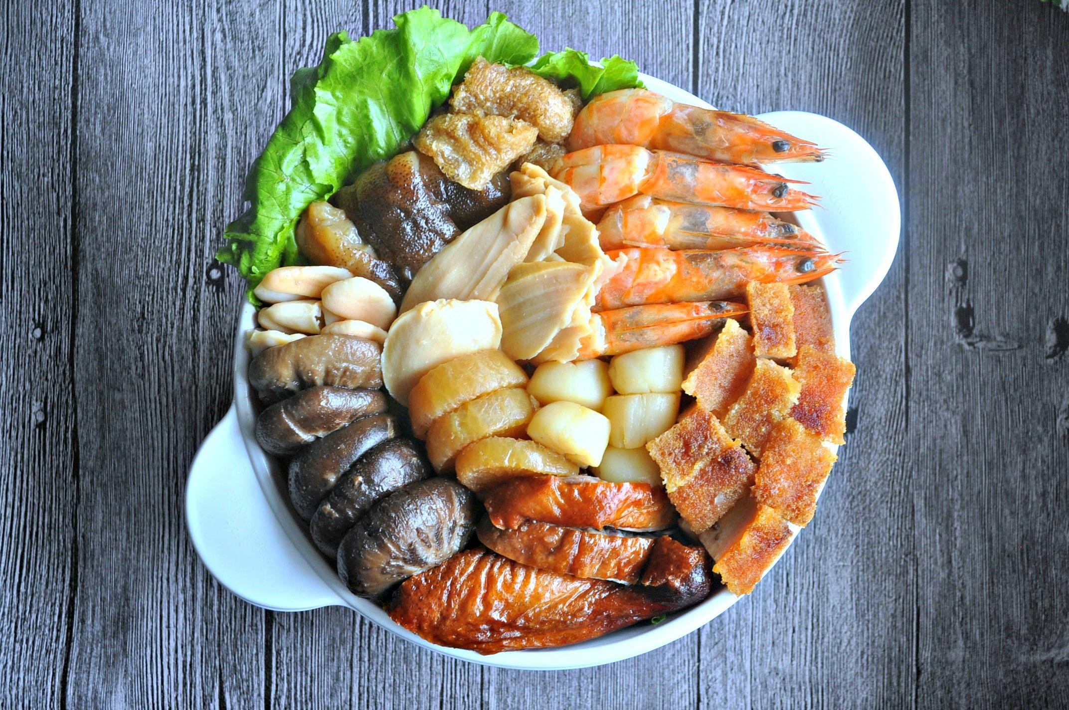 Pen Cai 盆菜