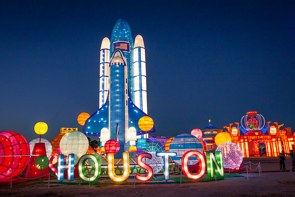 magical winter lights, houston holiday lights
