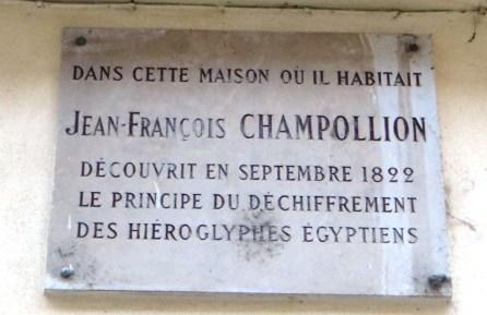 plaque-rue-mazarine