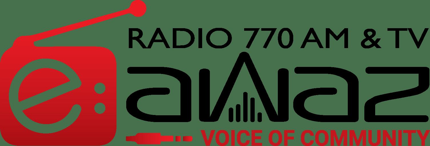 eAwaz - Voice of Community