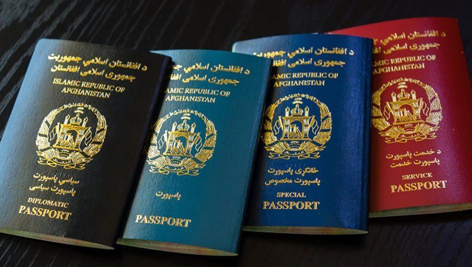 "Featured image for ""افغانستان میں شہریوں کو نئے پاسپورٹ کے اجرا کا عمل شروع"""