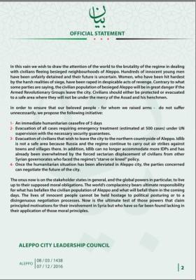 aleppo-local-council-statement-12-16