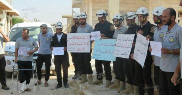 WHITE HELMETS PROTEST 13-08-17