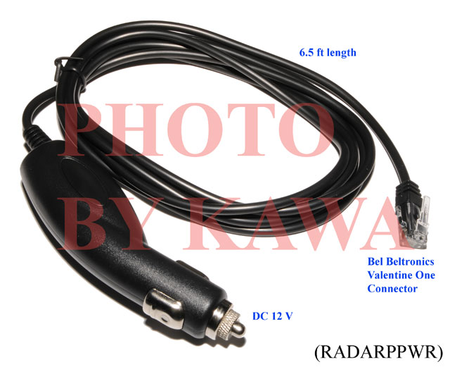 BELTRONICS VALENTINE Radar CAR POWER CORD CABLE NEW EBay