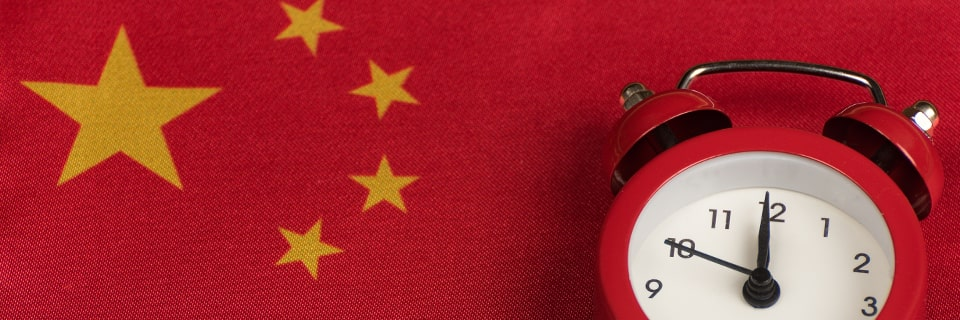 USCIS-Introduces-Separate-Estimated-Processing-Time-Range-for-Chinese-EB5-Investors