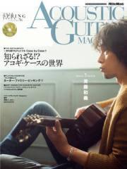 acousticguitarmagazine